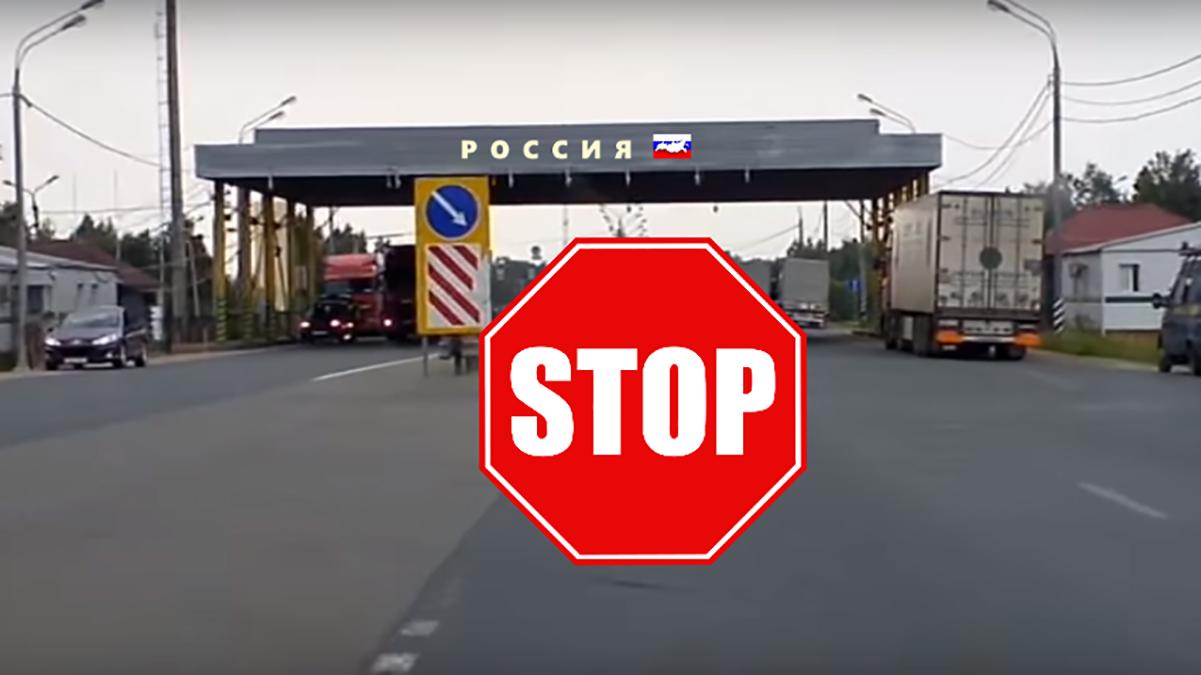 Россия закрывает госграницу с 30 марта из-за коронавируса